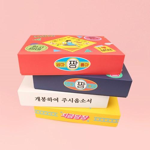 반8 사각상자L 8종 중 택1
