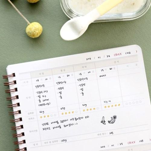 코니테일 수유일지+이유식일지 SET (신생아일지, 이유식식단표)