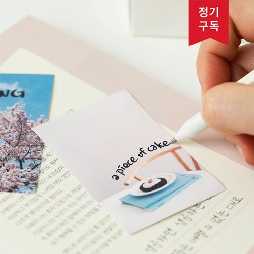 HITCHHIKER 1년 정기구독 (사은품 히치하이커 스티커 세트 포함)