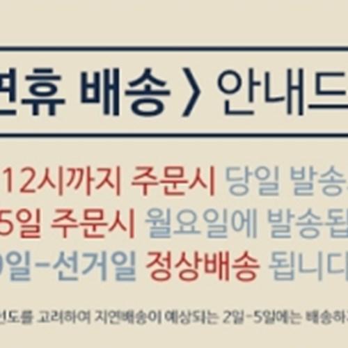 [고온어다이어트]현미밥 도시락 시즌2 6종-10팩,12팩