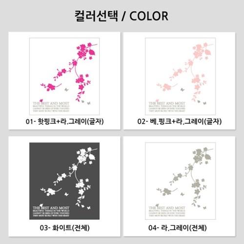 꽃줄기 S674-포인트시트지 그래픽스티커 벽데코 장식_(1975715)