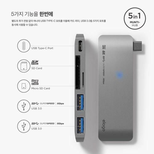 [엘라고] USB-C 타입 멀티허브2 [2 color]