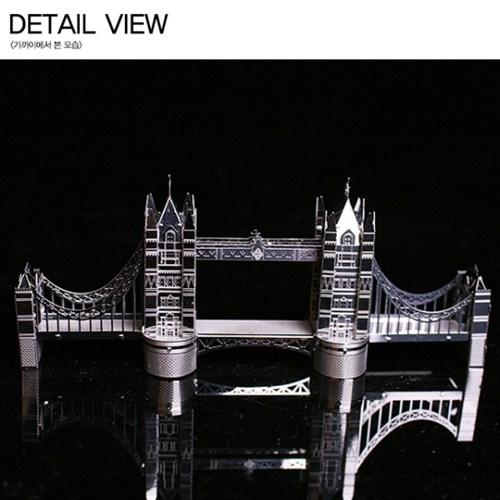 메탈퍼즐-런던브릿지