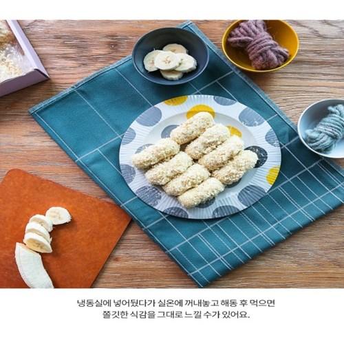 [착한마을] 샤르를쫄깃 바나나떡