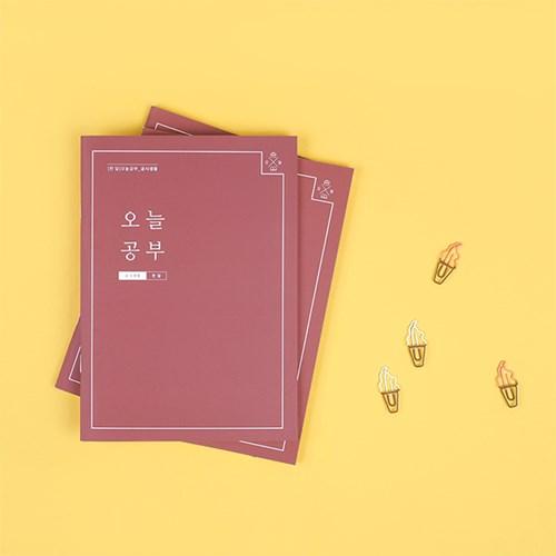 [한달]오늘공부(공시생용)