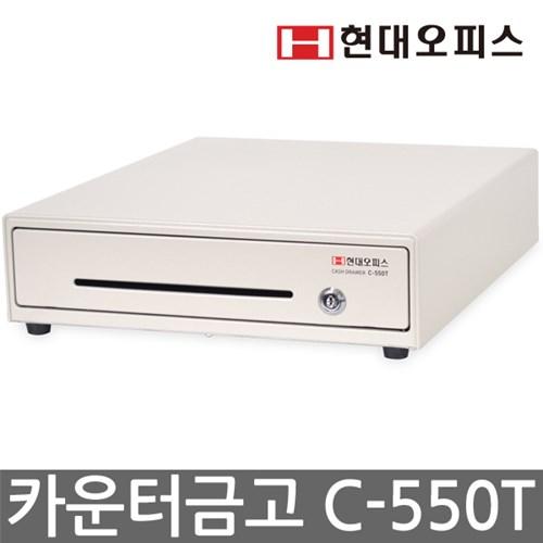 수제금고 C-550T 슬라이딩방식/지폐수납4칸/동전수납5칸_(575627)