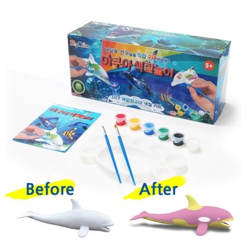 아쿠아 DIY 해양피규어 색칠놀이