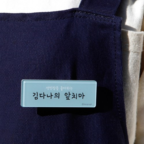 [주문제작]캐릭터명찰심플