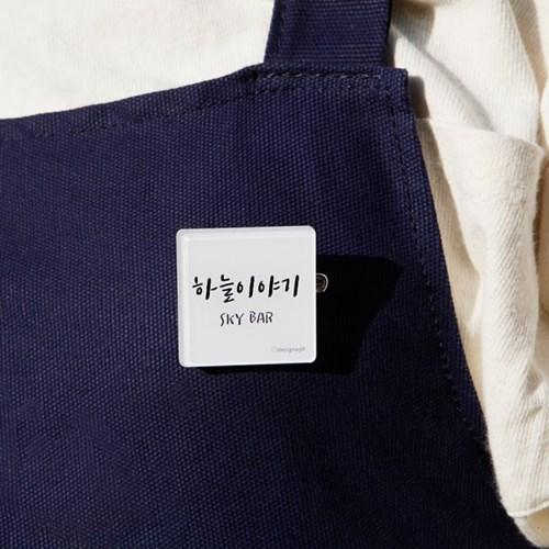 [주문제작]캐릭터명찰정사각심플