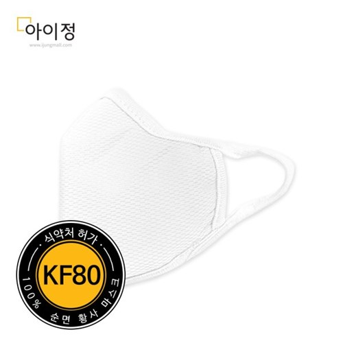 KF80 황사마스크 폴리면마스크 미싱 (순면) F5-W