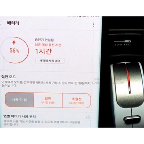 아이팝 충전표시 릴타입 충전기