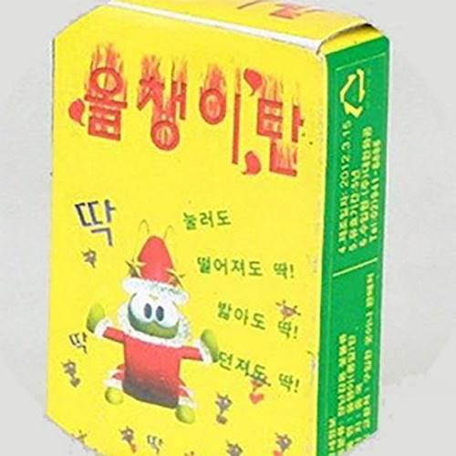 콩알탄 (올챙이탄)_(301528835)