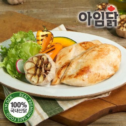 [아임닭] 닭가슴살 BEST 20종 골라담기