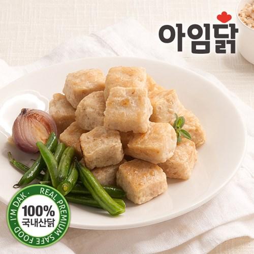 [아임닭] 한입쏙 닭가슴살 큐브 (현미/불고기)