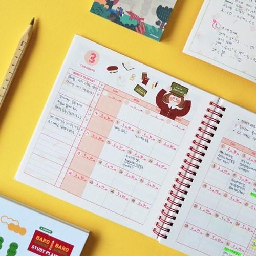 Barobaro Study Planner