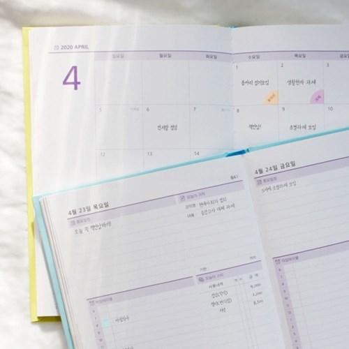 [날짜형/만년형]대학생활_4개월