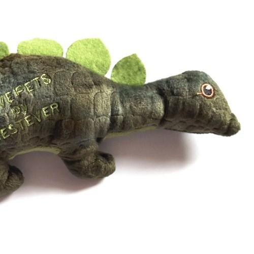 [PetToy]Love Pets Stegosaurus(스테고사우르스)