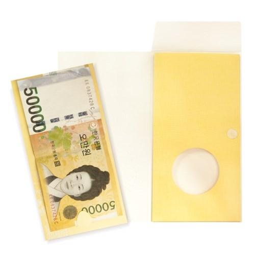홍매화 속보이는 용돈봉투 FB308-5