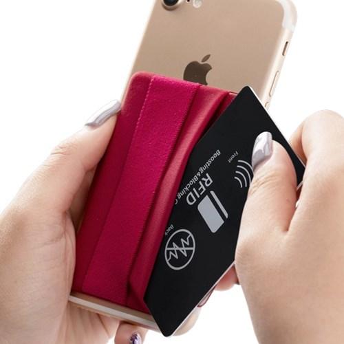 신지파우치 밴드플랩 카드수납 케이스/파우치 밴드형 휴대폰 홀더