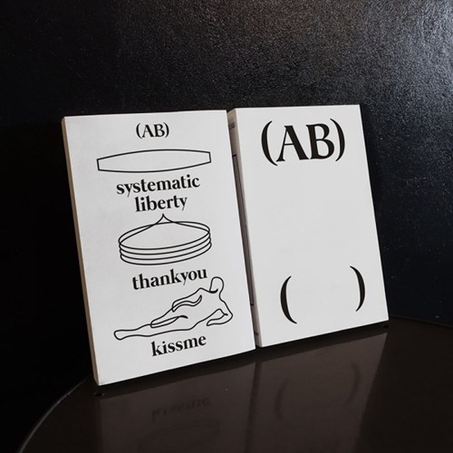 AB 일력노트