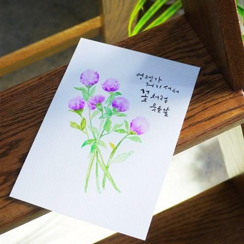[텐텐클래스] (파주) 힐링 수채 캘리그라피