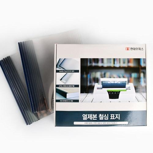 열제본기 소모품 철심표지 8mm(100장)/80매이내제본_(762989)
