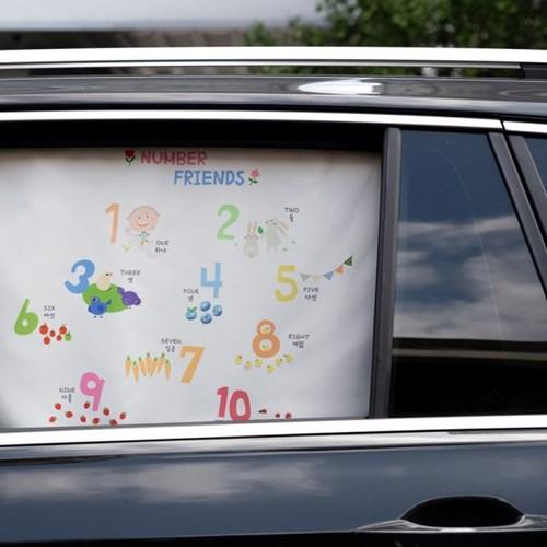 숫자놀이 차량용 햇빛가리개/다용도가리개커튼