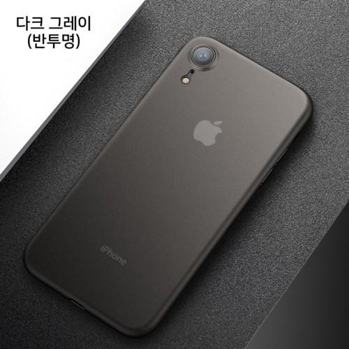 [아이폰XR] 초슬림 PP 매트 케이스_깨짐없이 얇게