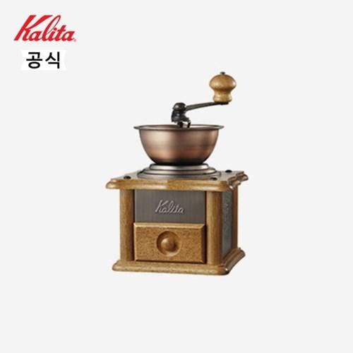 칼리타 앤틱 동판 밀 AC-1 핸드밀 원두 커피그라인더
