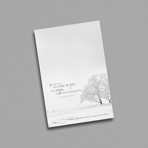 [떡메모지] 문학 감성 메모지 15종 (한용운, 이상, 백석)