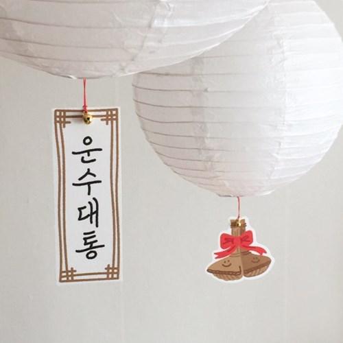 방울모빌엽서_복주머니&복조리