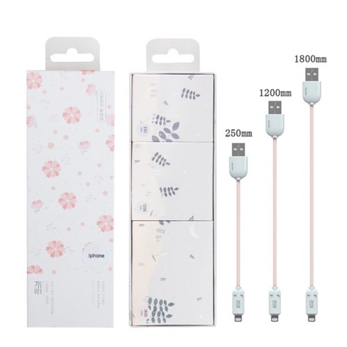 1+1+1 노스랜드 아이폰 안드로이드 고속 충전케이블
