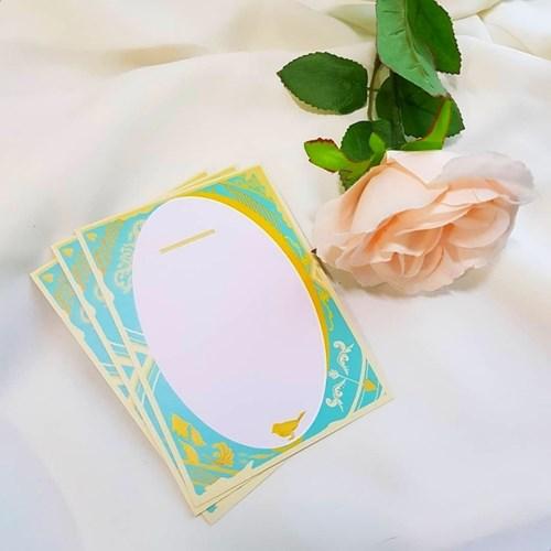 쥬똄므 메세지 카드