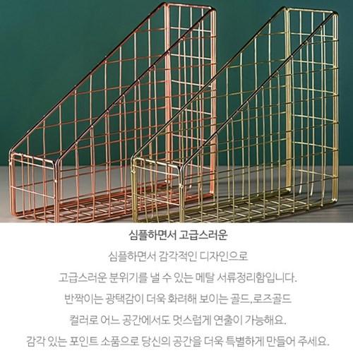 메탈 서류 정리함_(1224834)