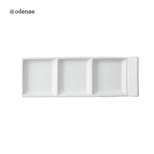 [오덴세] 아틀리에 나눔 접시