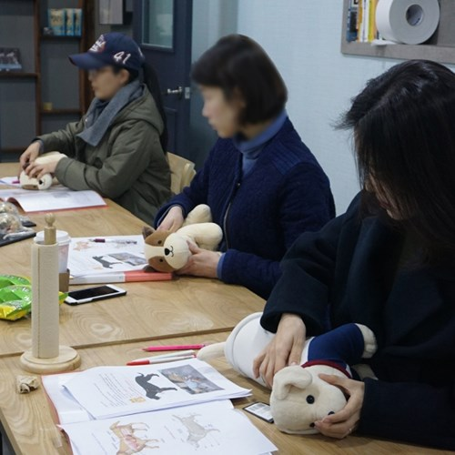 [텐텐클래스] (강서) 우리 반려동물을 위한 펫마사지&아로마