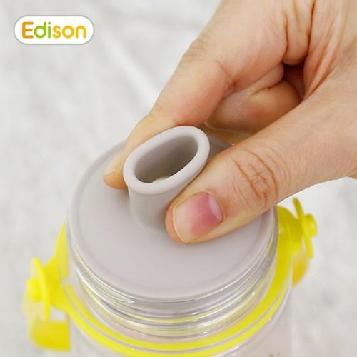 에디슨 프렌즈 맘편한 트라이탄 물병