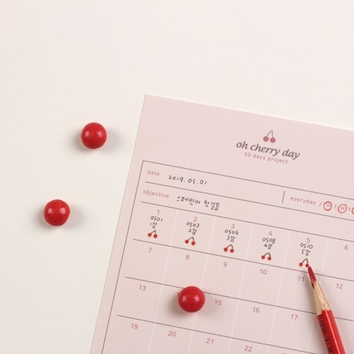 오 체리 데이 - 30days