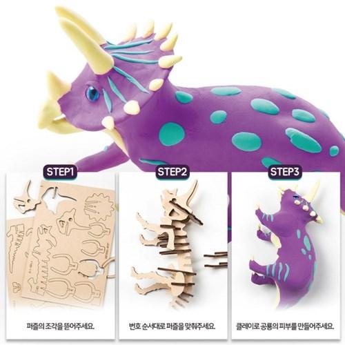 해피플레이 로버드 입체퍼즐 공룡 클레이 트리케라톱스