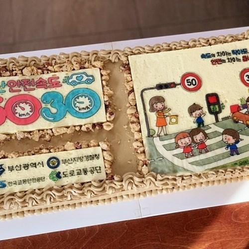 [앨리롤하우스] (대구 퀵/픽업 만 가능)대형 행사용 수제 케이크