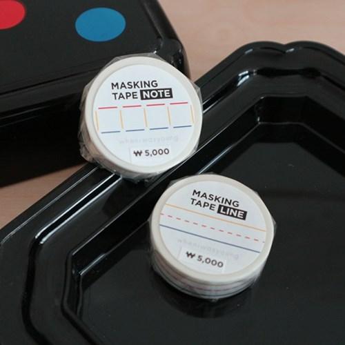 Masking Tape - Line, Note (마스킹 테이프)
