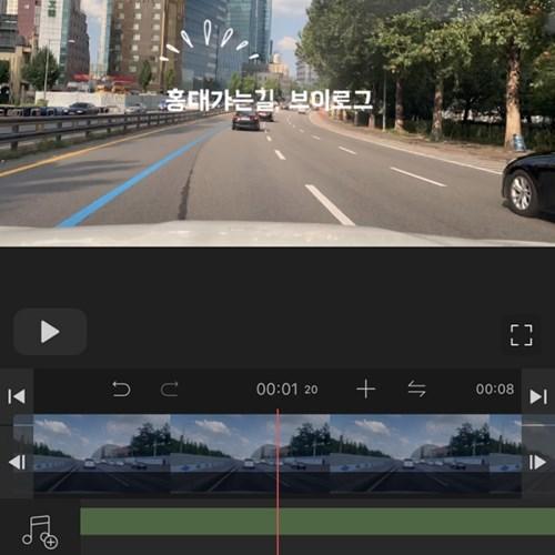 [텐텐클래스] (혜화) 아이폰으로 '나만의 V-log 만들기' 클래스