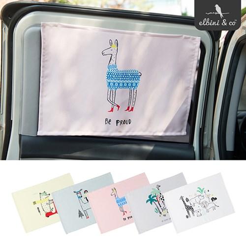 3중 암막 차량용 햇빛가리개 자석타입_색상선택