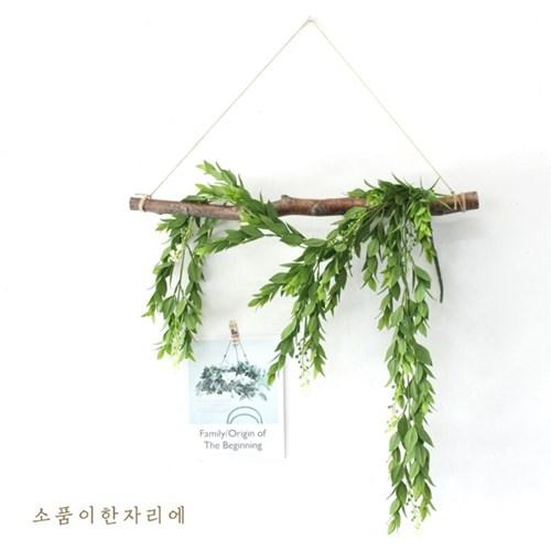 행잉 자작나무 스틱