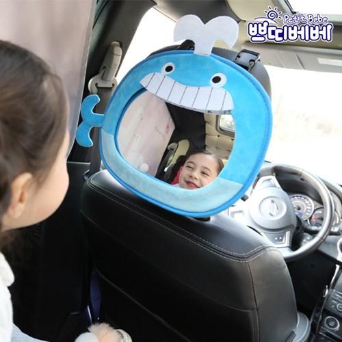 쁘띠베베 고래 자동차 후방거울