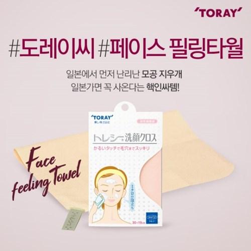도레이씨(TORAY) 모공 클렌징패드 - 얼굴각질 피지 블랙헤드 제거