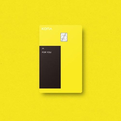 [코나카드] FOR YOU 카드 4종