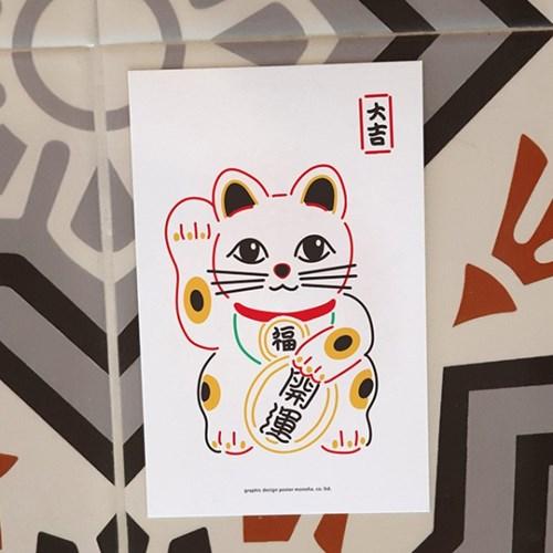 유니크  엽서 포스트카드 M D세트 E세트 5ea