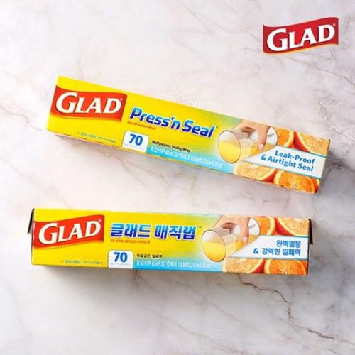 [GLAD]글래드 매직랩 일반형(21.6mx30cm) 2개 세트