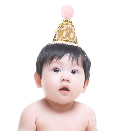 솜방울 글리터 생일고깔모자 유아용 [100일 핑크]_(11786466)